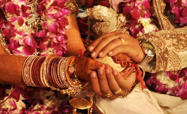 ज्योतिष विवाह विचार